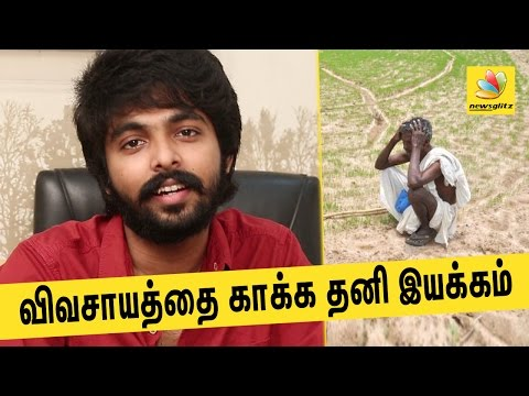 GV Prakash to start a charitable trust for farmers | Latest Tamil News