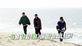 [EXO의 사다리 타고 세계여행 – 첸백시 일본편] 힐링&재미 GET 사구 액티비티