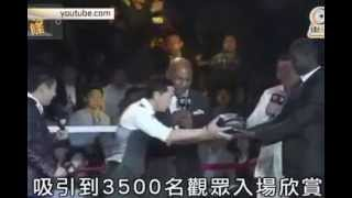 Китаец сломал палец Майку Тайсону