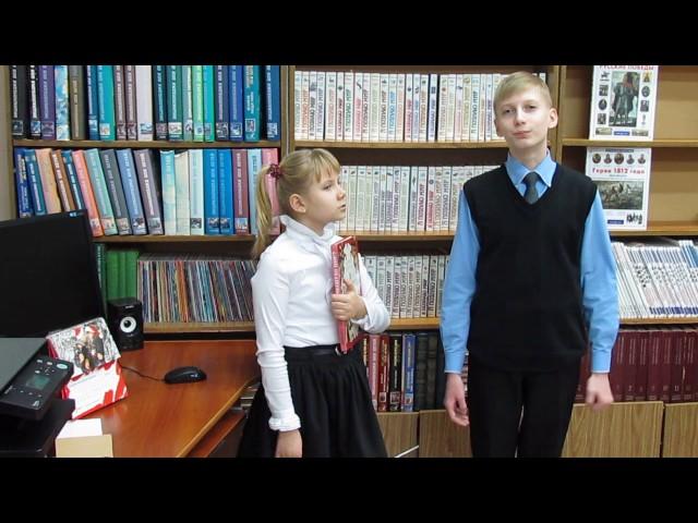 Изображение предпросмотра прочтения – Максим и АринаЛеухины читает произведение «Бородино» М.Ю.Лермонтова