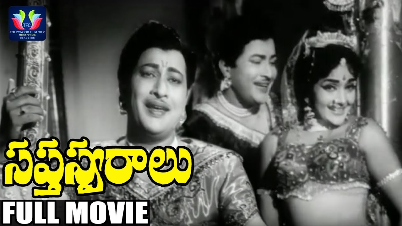 saptaswaralu telugu movie songs