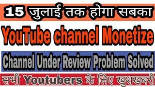YouTube Channels Monetization Good news 15 july Tak sabhi ke channel monetize honge.|Tech Guru Hindi