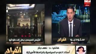 """بالفيديو.. خبير سياسي: """"اليابان ستعرض مشاريع استثمارية على مصر"""""""