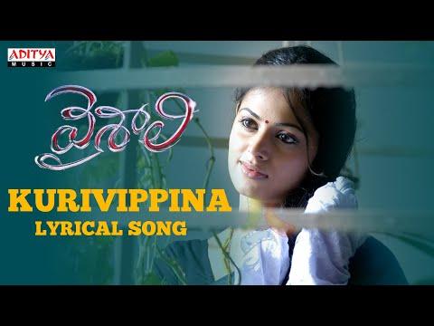 Kurivippina Full Song With Lyrics - Vaishali Songs - Aadhi, Sindhu Menon, Thaman
