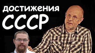 🕷Ежи Сармат смотрит ГОБЛИНА ДОСТИЖЕНИЯ СССР