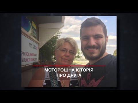 Мати в сльозах! 22-річного сина знайшли зарізаним на Херсонщині
