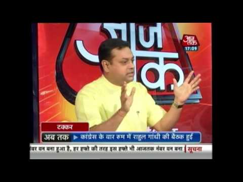 Asaduddin Owaisi Vs Sambit Patra Over Lynching: Halla Bol