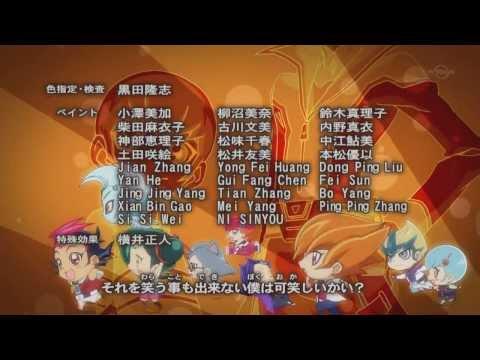 Yu Gi Oh! ZEXAL II Ending 4 Artist