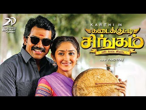 Kadai Kutty Singam Preview | Positive Awareness Film For Agriculture