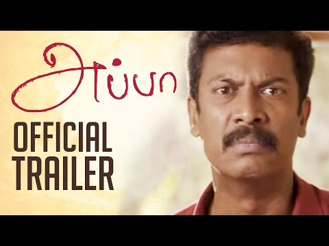 APPA | Official Trailer | Samuthirakani, Ilaiyaraaja | Naadodigal Productions