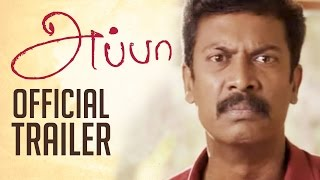 """Appa"" - Tamil film Official Trailer"
