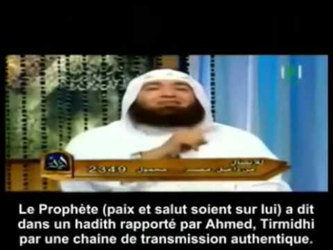 Flirter dans l'islam