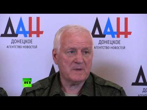 Представившийся генерал-майором армии Украины перешел на сторону ДНР