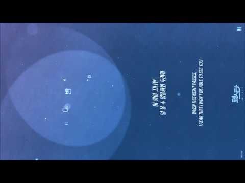 JIN (BTS)  - 이 밤 Lyrics
