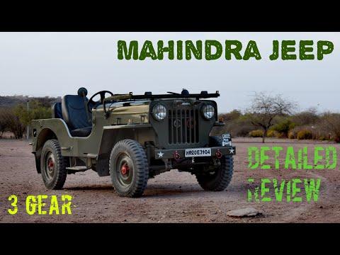 Mahindra Jeep 3 Gear Detailed Review In Hindi