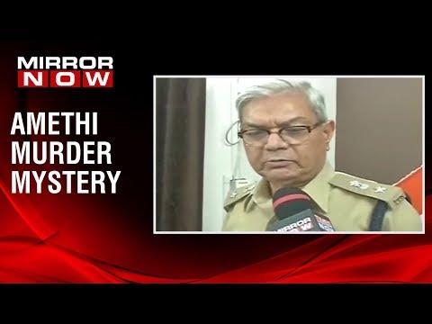 Amethi SP Rajesh Kumar speaks on Smriti Irani&39;s close aide&39;s murder case