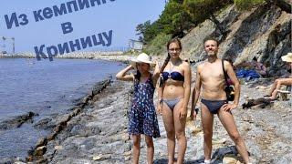 наш поход по пляжу от кемпинга Сосны до пос. Криница(что можно увидеть на диком пляже Ченого моря возле Криницы в Краснодарском крае? мы решили это выяснить..., 2016-02-04T22:54:02.000Z)