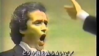 José Carreras. Donna non vidi mai. Manon Lescaut. G. Puccini.