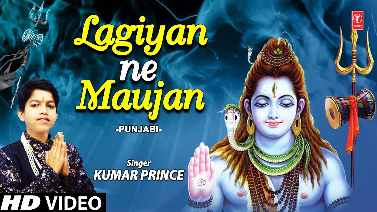 Lagiyan Ne Maujan I Shiv Bhajan I KUMAR PRINCE I Full HD Video Song