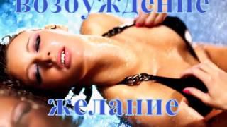 Секс шоп NO TABOO Киев/Одесса / Украина - обзор порошка Silver Fox(, 2016-09-06T10:57:10.000Z)
