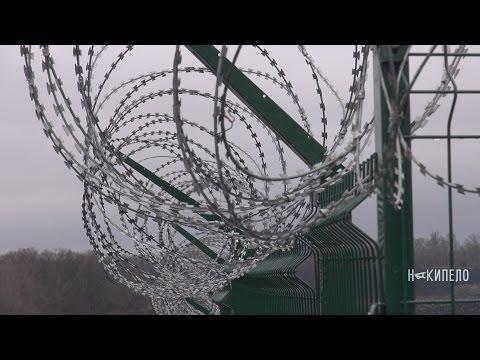 """Реализация проекта """"Стена"""" по инженерному оборудованию российско-украинской границы"""