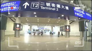 Hong Kong Airport Bus A21 Airport to Tsim Sha Tsui kowloon