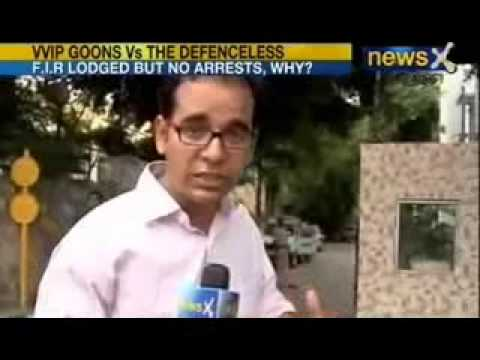 News X : SP leader's security guards caught on camera beating up chemist