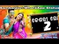 Keshari lo 2 video prakash jal 2018 new sambalpuri whatsapp status 2018 mp3