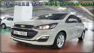,더뉴스파크 사야 하는 이유/거제자동차매매단지/김해모터…