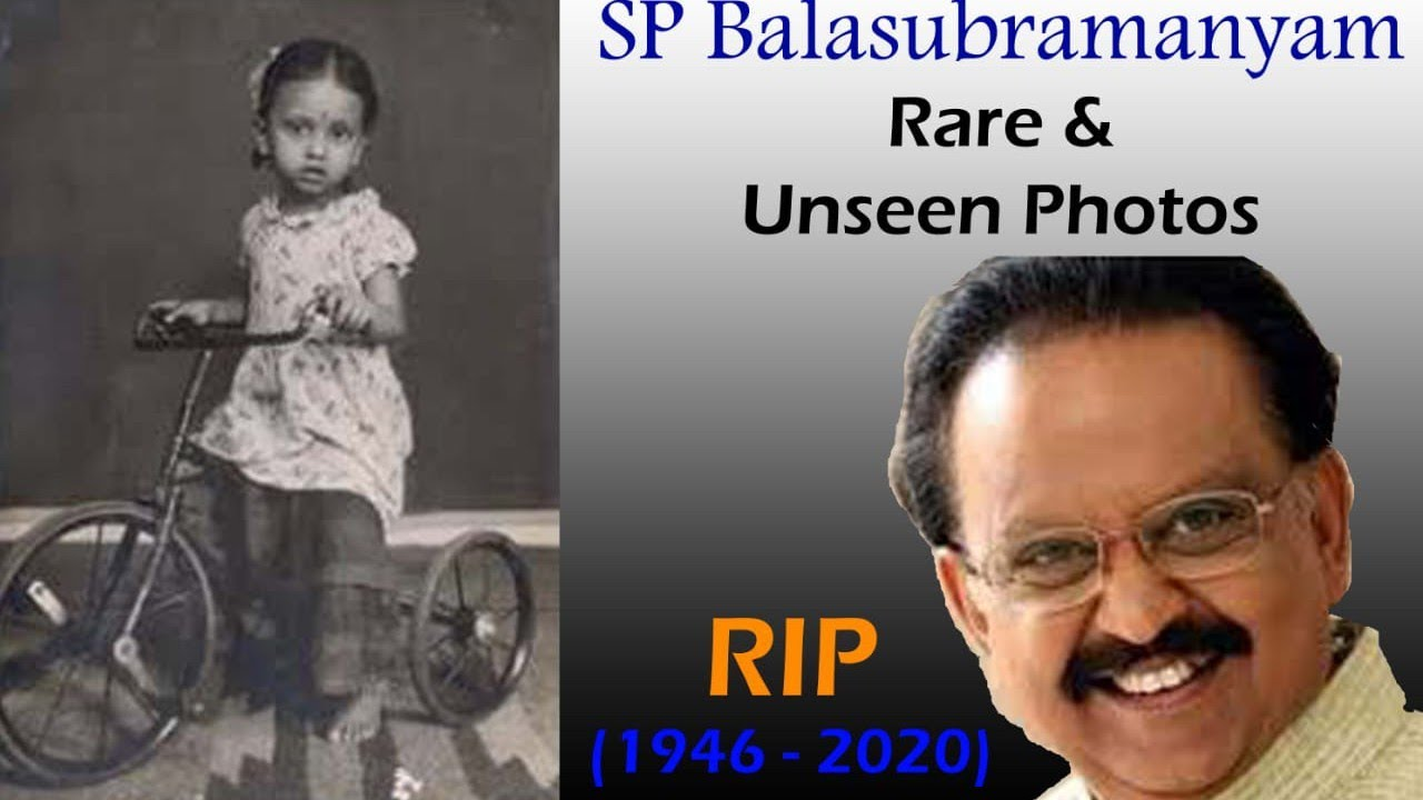 S P Balasubramanyam Family Photos|Rare and Unseen photos SP பாலசுப்பிரமணியத்தின் அழகிய குடும்பம்