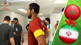 المغرب ضد إيران بداية كأس العالم في روسيا على بيس 2018 | PES 2018 Russia World Cup