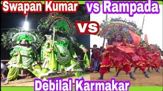 Swapan Kumar VS Rampada Mahali VS Debilal Karmakar ★ তিনদলের বিখ্যাত অসুর নাচ★ Sundari Purulia©