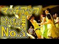 マッチアップしたくない男NO.1!! ※完璧なマタ抜きあり!!【 高岡 蓮 ①(179cm/阪南大学…