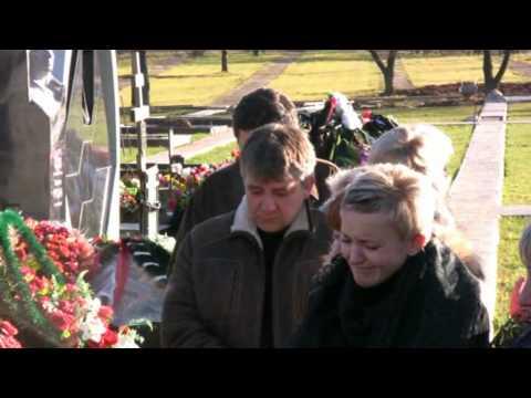 Год после трагедии Александра Дедюшко и его семьи