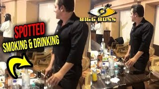 Salman Khan Drinks & Smokes At Bigg Boss 11 After party | FULL Video