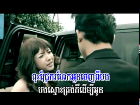 Visal - Youm Thaing Niss Trov Youm Oy Oss