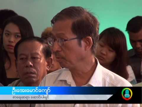 "DVB Debate report: ""The people living in fear are the ethnic people"" (Burmese)"