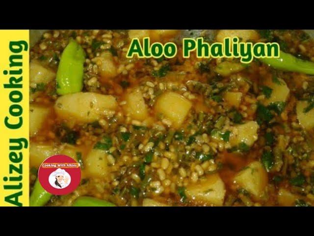 Aloo Phaliyan Ka Salan | Green Beans And Potato Recipe | aloo phali ki sabzi | by Alizey Cooking