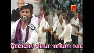 04-KANDAGARA PALU BHAI GELVA NA AANGNE - KIRTIDAN GADHVI - MOGAL CHEDTA KALO NAG ( TALVAR BAJI )