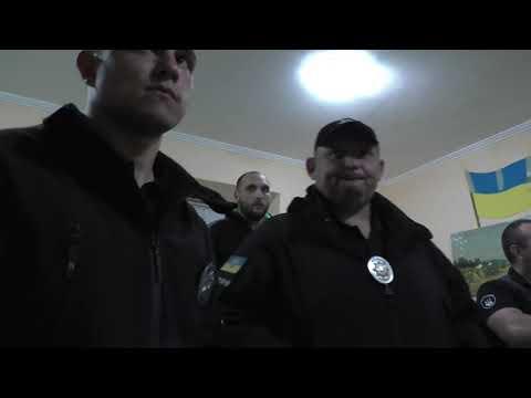 3 часть Полиция