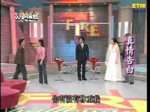 【分手擂臺】酒醉駕車一生遺憾-第86集 Part 4 - YouTube
