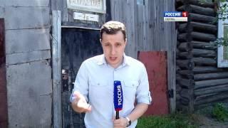В Перми на маму с двухлетним ребенком обрушился потолок(, 2016-08-09T08:00:00.000Z)