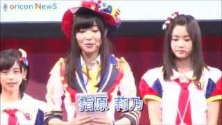 指原莉乃AKB48・チーム8紹介!前田敦子の「声にそっくり」... トヨタ『...