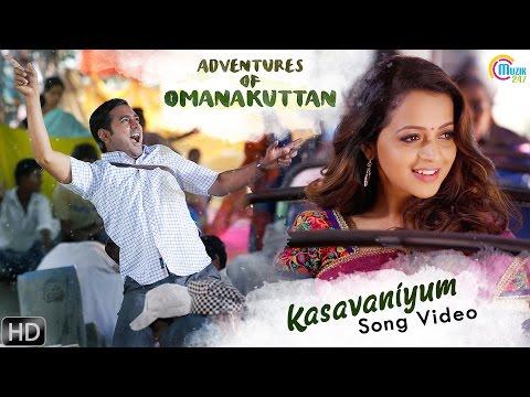 Adventures of Omanakuttan | Kasavaniyum...