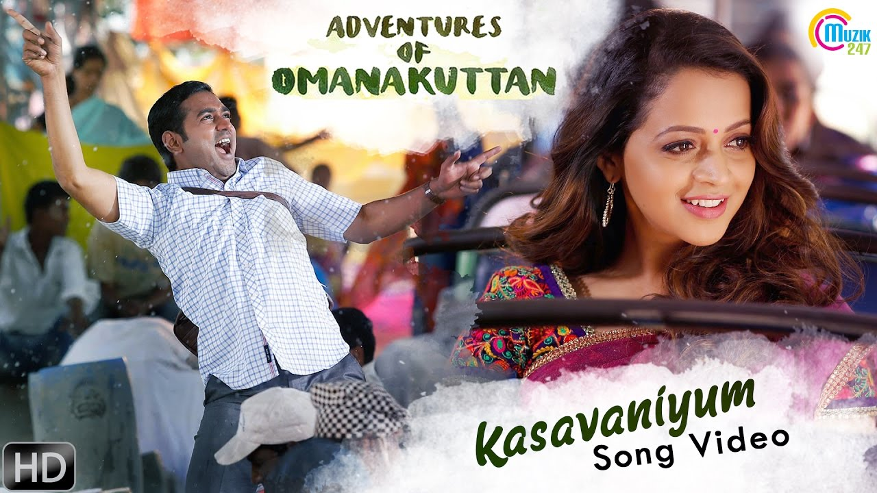 Adventures Of Omanakuttan Kasavaniyum Song Video Asif