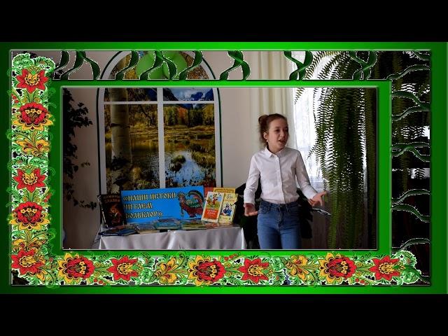 Изображение предпросмотра прочтения – ЕваСтаровойт читает произведение «Цветы» И.А.Крылова