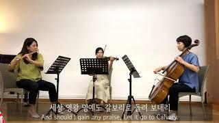 싱가폴 나눔과섬김의 교회 Quartet 9월 20일