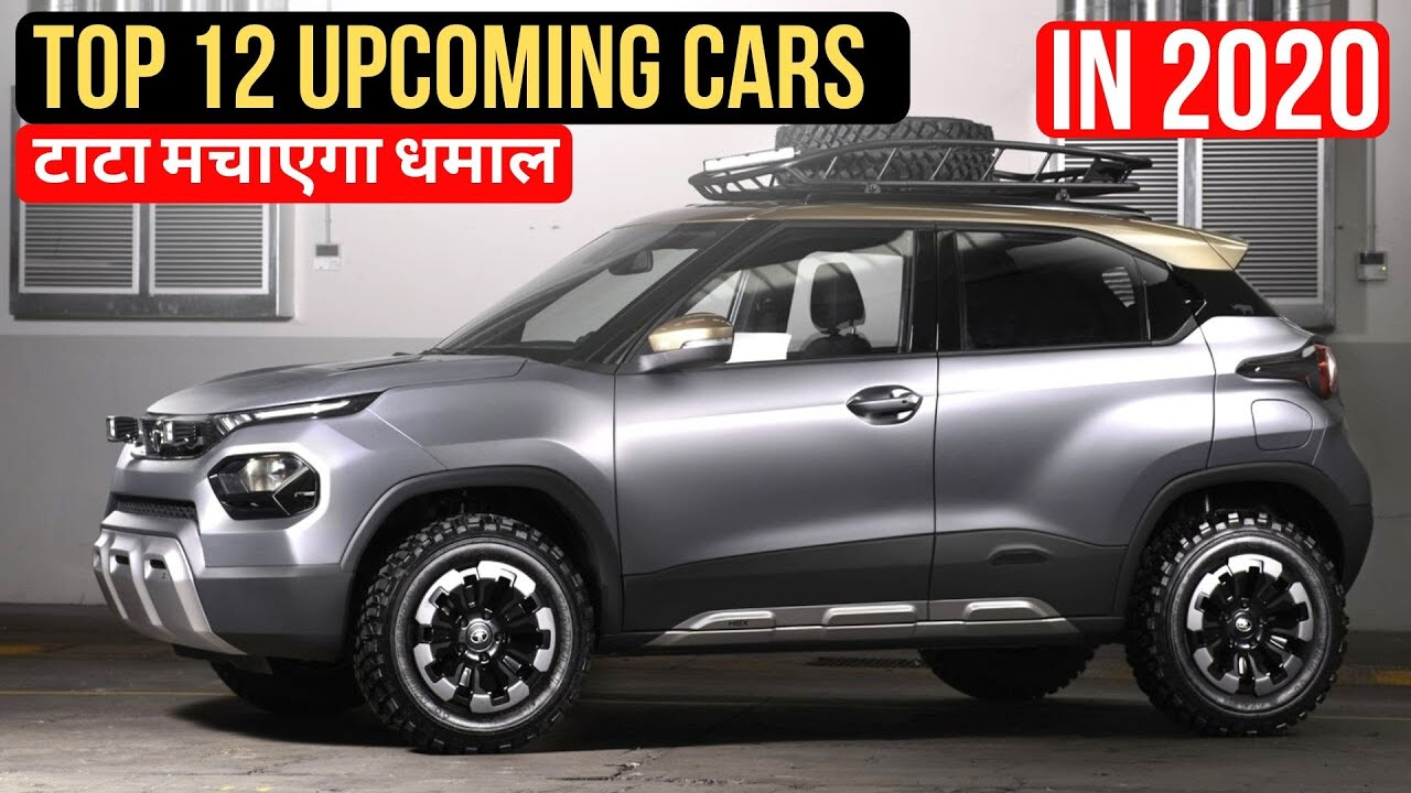 Top 12 Upcoming Cars In 2020 In India Tata मच एग धम ल