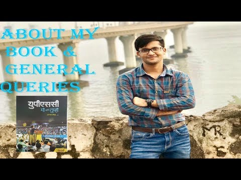 About my book & General queries | IAS Ansar Shaikh