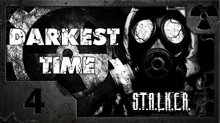 S.T.A.L.K.E.R. Darkest Time 04. Побег.
